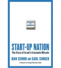 startupnation