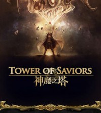 tower-of-saviors