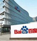 BAIDU 10MAY cut