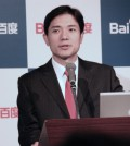 BAIDU 3MAY cut