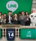 line nyse 15july cut