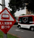 A sign reading 'Autonomous bus in operation' is seen next to a French-made 'EZ10' autonomous bus, also known as a driverless vehicle, as it runs at university campus in Taipei, Taiwan July 12, 2017. Picture taken July 12, 2017. REUTERS/Tyrone Siu