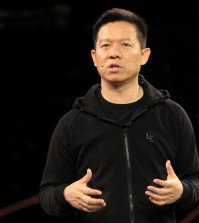 YT Jia, founder and CEO of LeEco, speaks during an unveiling event for the Faraday Future FF 91 electric car in Las Vegas, Nevada January 3, 2017. REUTERS/Steve Marcus
