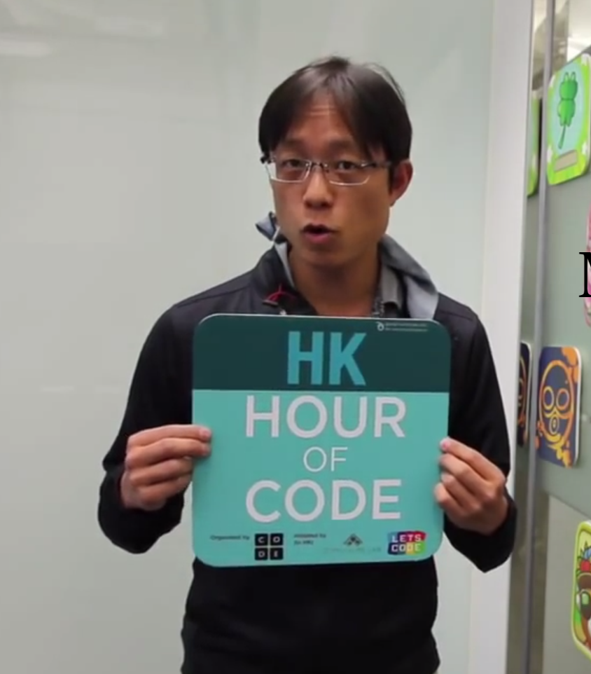 蕭逸(Hour of Code Hong Kong片段截圖)